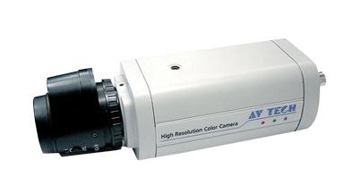 Lắp đặt camera quan sát tại - ở quận 1